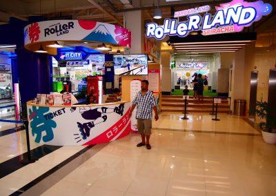 Roller land 12-8-60_171103_0030